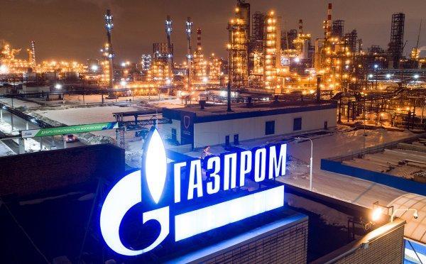 Суд обязал Газпром выплатить Польше 1,5 млрд долларов