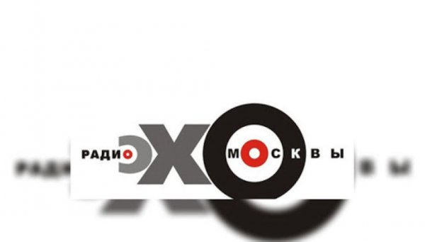 «Эхо Москвы» заплатит 260 тыс. рублей штрафа за фейк о коронавирусе