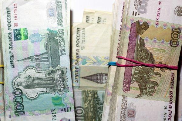 Центробанк хочет ограничить комиссии и лимиты за внутренний переводы