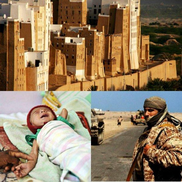 Гуманитарный кризис в Йемене может стать причиной стремительного роста смертности
