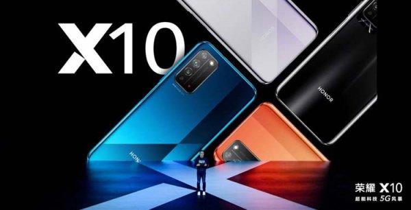 В Сеть «слили» характеристики нового смартфона Honor X10 Max