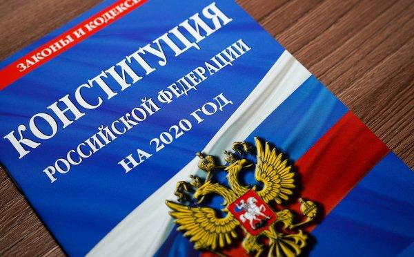Поправки к Конституции о вертикали власти дадут дополнительные возможности для развития регионов