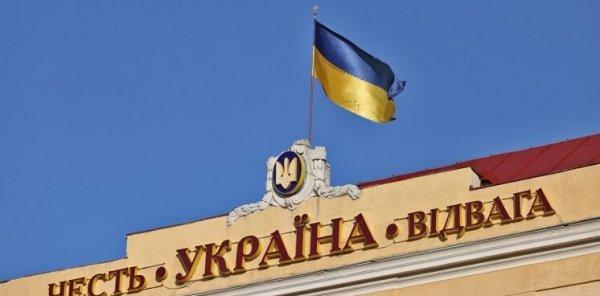 Депутат Рады раскрыл тайные планы Украины и МВФ по сокращению населения