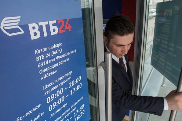 ВТБ и Яндекс создали сервис для выгодных накоплений