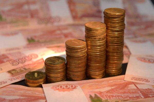 Экономика России в августе дала надежды на оптимистическое будущее для россиян