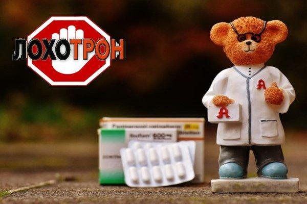 Обман как в аптеке или почему фармацевтам нельзя верить, рассказал эксперт