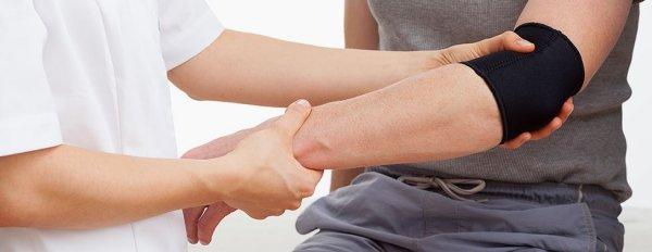 Эффективное лечение бурсита