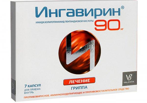 Ингавирин® на защите вашего здоровья в любое время года