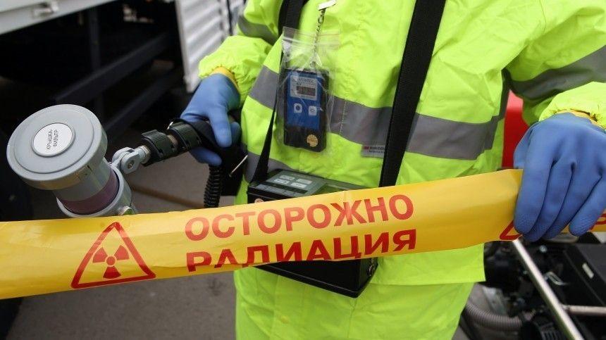 Российские ученые создали «решето» для ловли радиации
