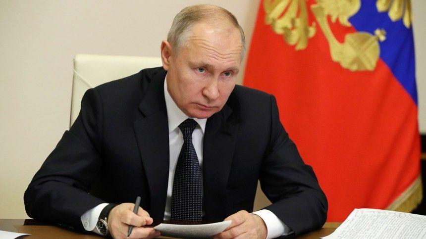 Путин выразил соболезнования семьям погибших рыбаков после крушения судна «Онега»