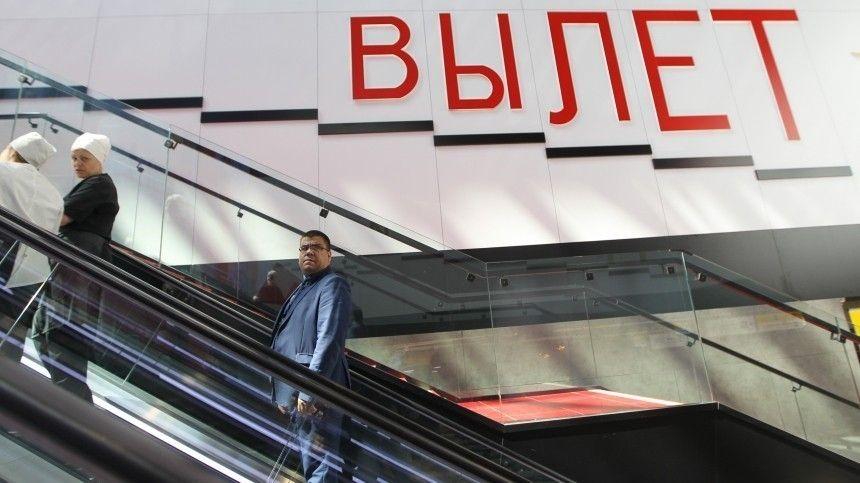 Долги перекрыли выезд за границу четырем миллионам россиян