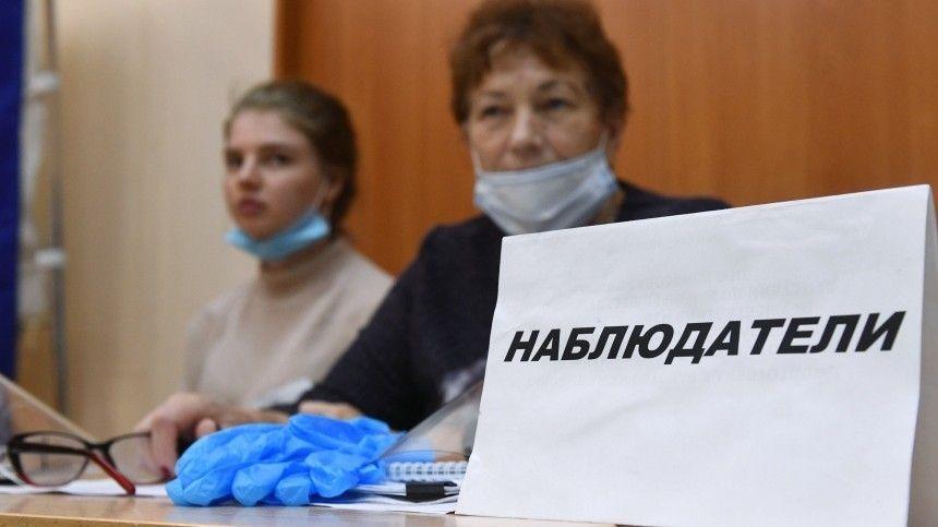 В России запускают программу обучения наблюдателей на выборы 2021 года