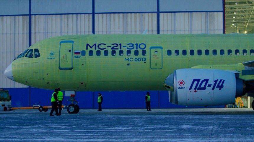 Самолет МС-21-310 с новыми российскими двигателями ПД-14 совершил первый полет