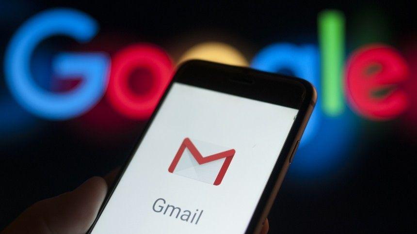 В работе сервисов Google наблюдаются неполадки