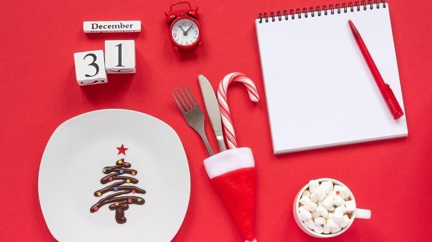 В Ленобласти 31 декабря объявили выходным днем для бюджетников
