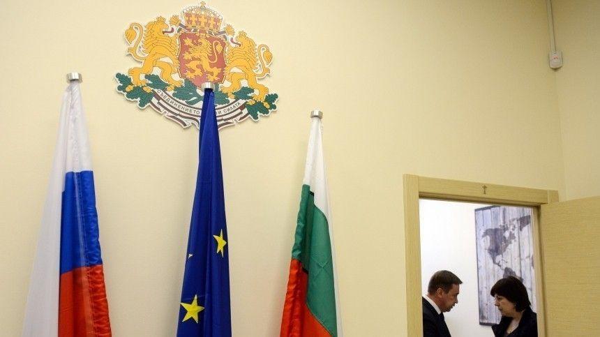 Болгария заподозрила российского дипломата в шпионаже