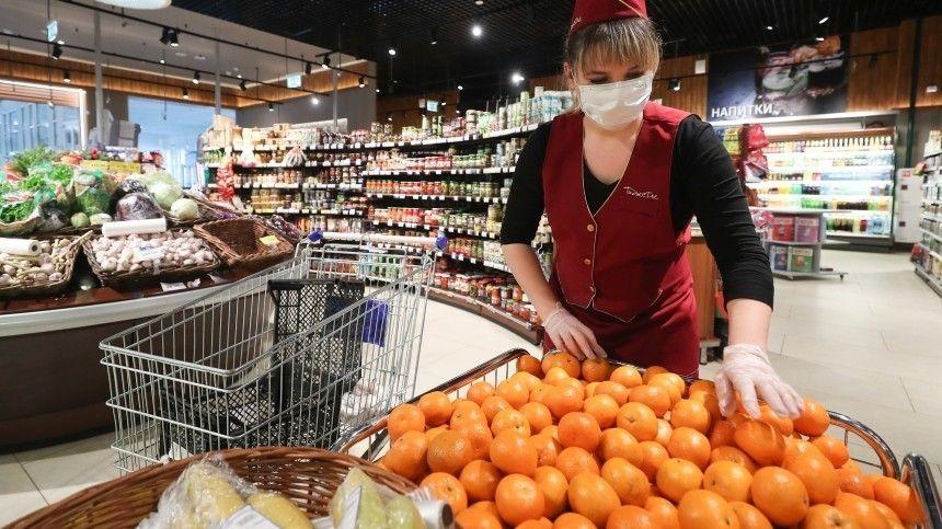 Роспотребназор ввел новые СанПиНы для продуктовых магазинов