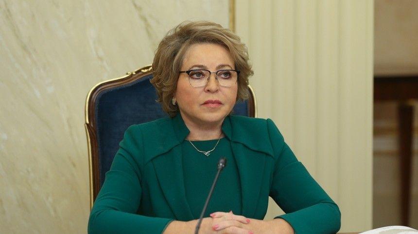 Матвиенко отреагировала на идею введения «ковидных паспортов»