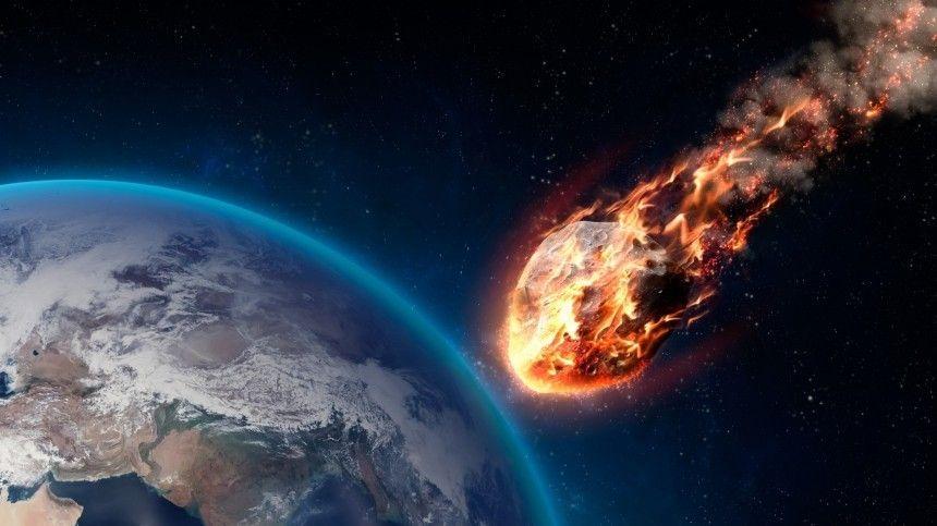 Как может отразиться на здоровье людей приближающийся к Земле астероид? — мнение таролога