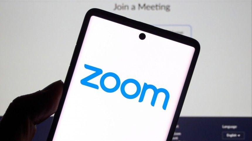 Zoom приостановил работу с российским госкомпаниями