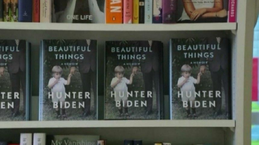 Скандальные признания сына Байдена появились на прилавках книжных магазинов