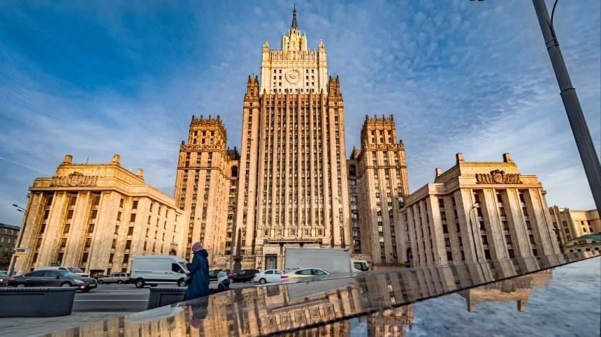 Посла США вызвали в МИД РФ после введения Байденом санкций — видео