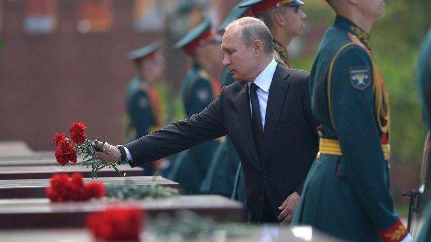 Путин о подвиге советских воинов: «Мы сохраним эту память, эту правду о войне»