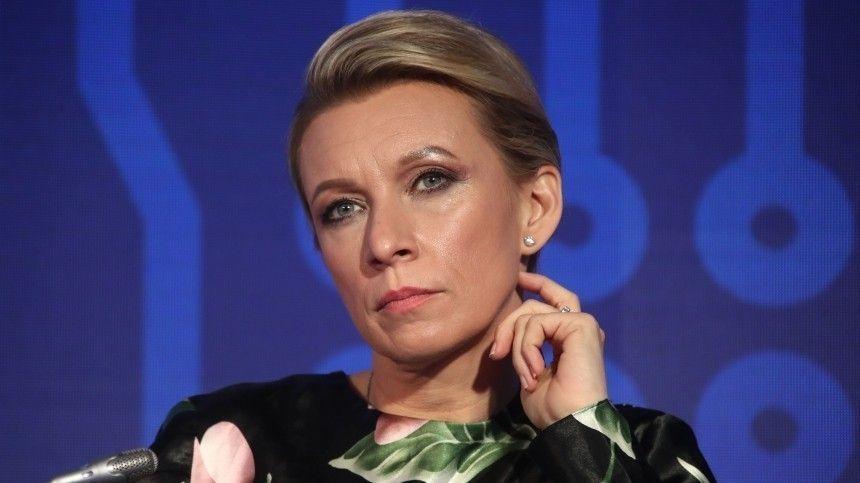 «Мания преследования»: Захарова жестко ответила Столтенбергу на слова об отношениях РФ и РБ