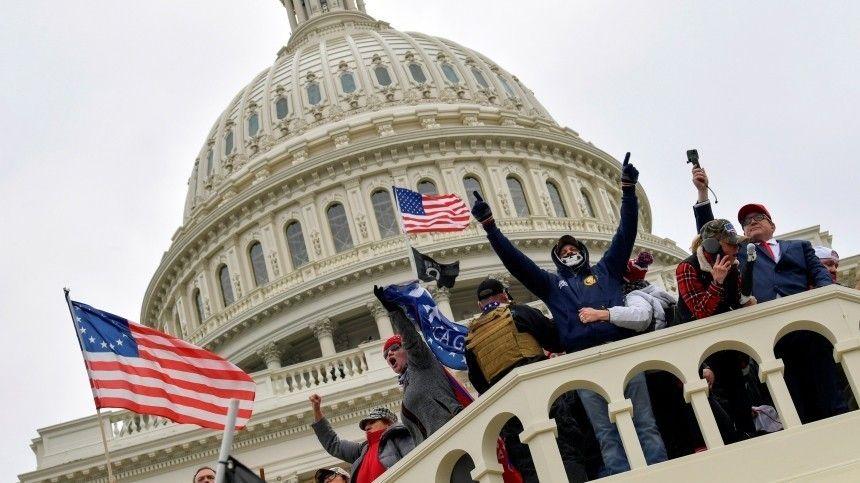 «Праздник демократии закончился»: Константин Косачев о захвате конгресса США
