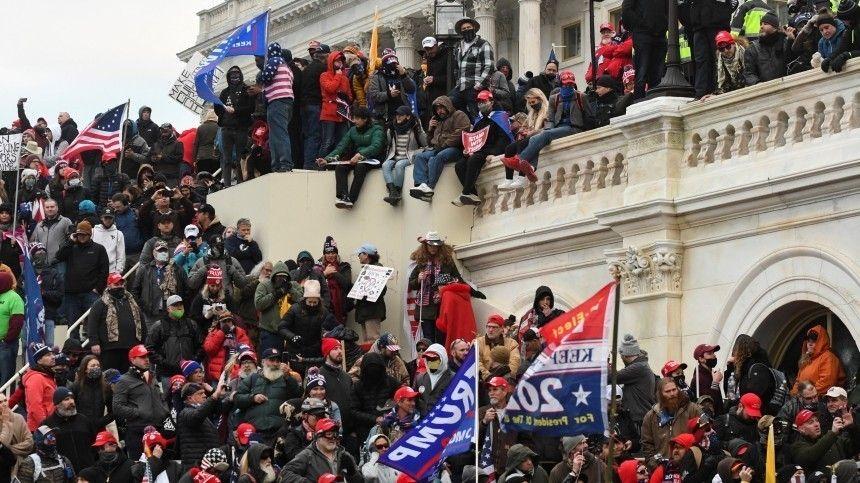 Четыре человека скончались в ходе протестов в Вашингтоне