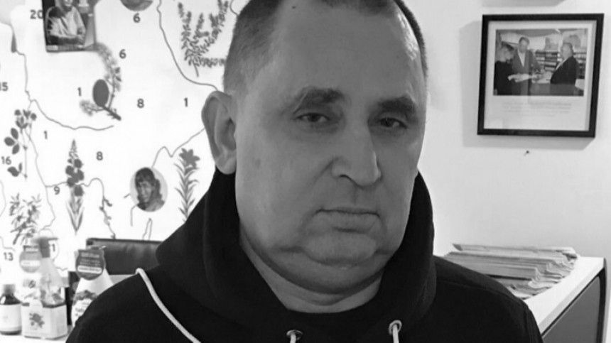 Умер создатель «Рецептов бабушки Агафьи» и Natura Siberica Трубников