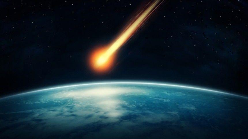 Астероид, открытый в 2020 году, приблизится к Земле в старый Новый год