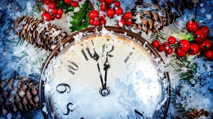 Россияне рассказали, как отмечают Старый Новый год