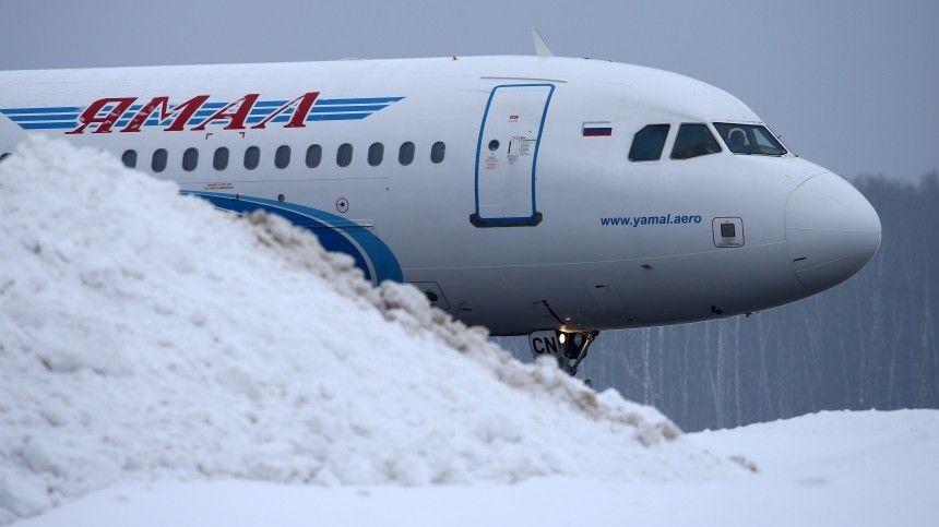 «Нам тоже тяжело» — запись переговоров экипажа авиакомпании «Ямал» с диспетчерами Пулково