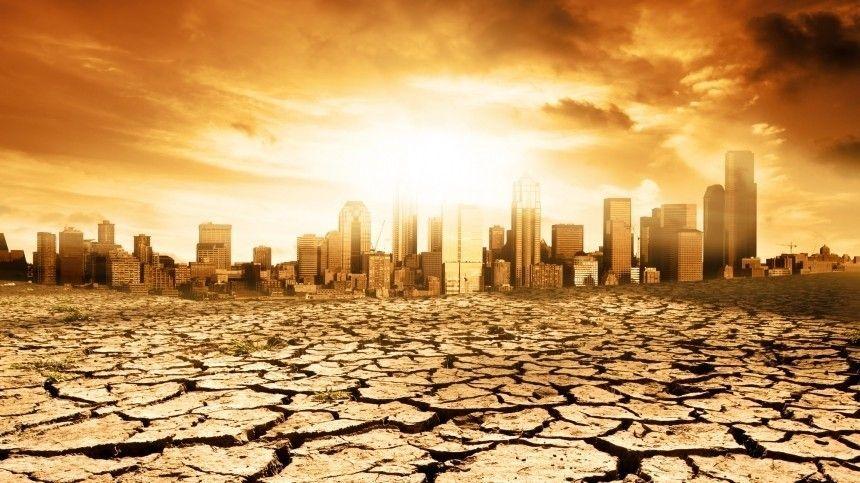 Ученые предрекли Земле «ужасное будущее» к 2050 году