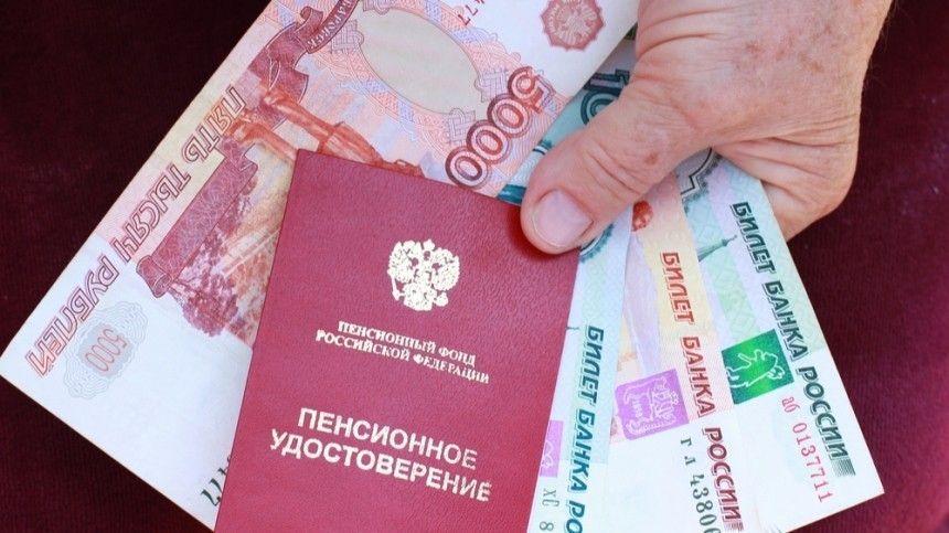 Кто будет получать пенсию больше 30 тысяч рублей в 2021 году?