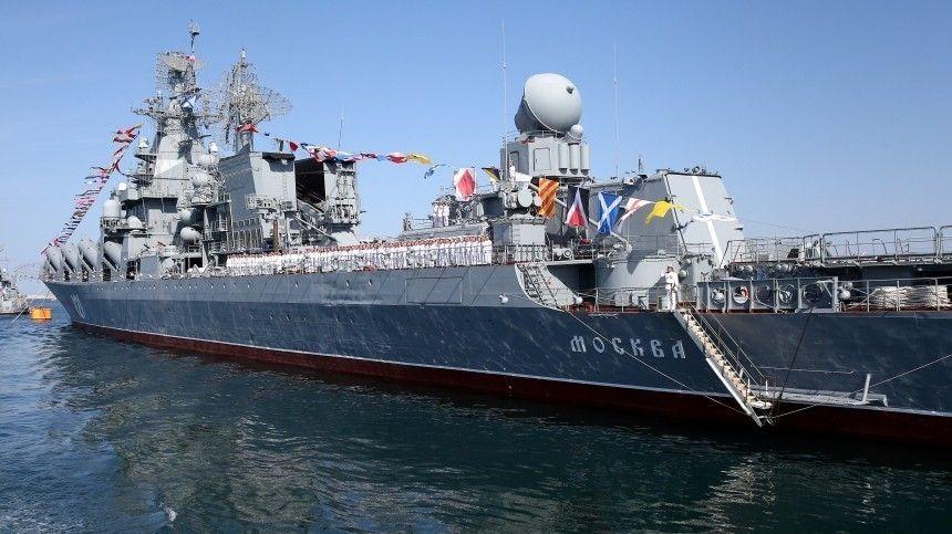 В США назвали доминирующие в Черном море российские корабли