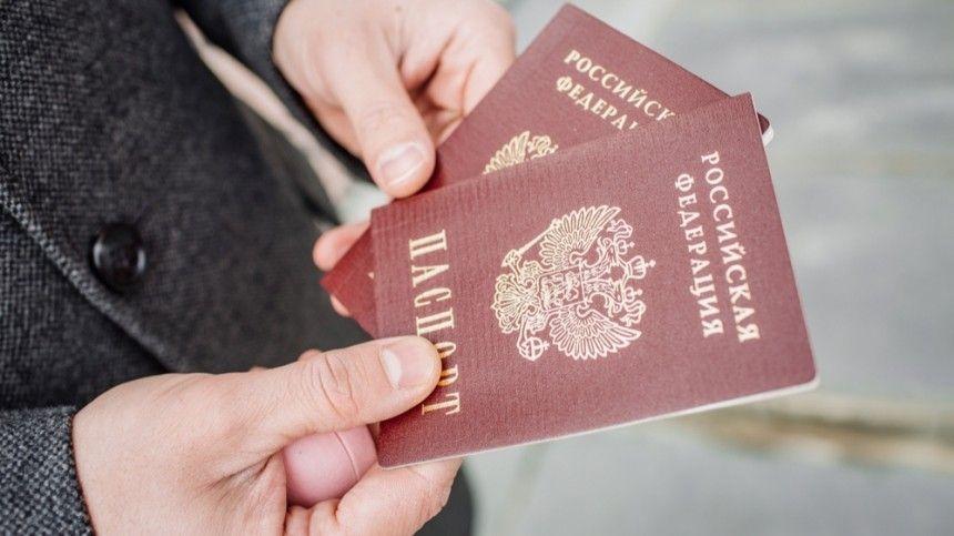 Госдума одобрила запрет вида на жительство за рубежом для госслужащих и военных