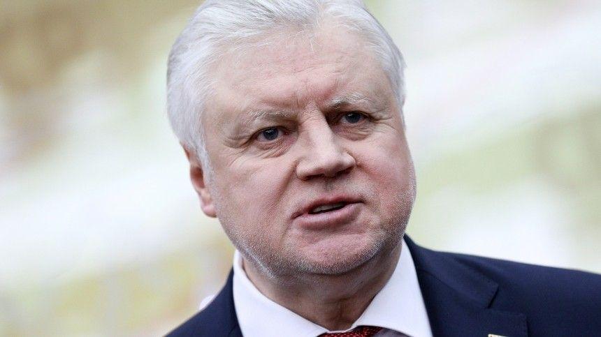 «Справедливая Россия» объединяется с двумя политическими партиями