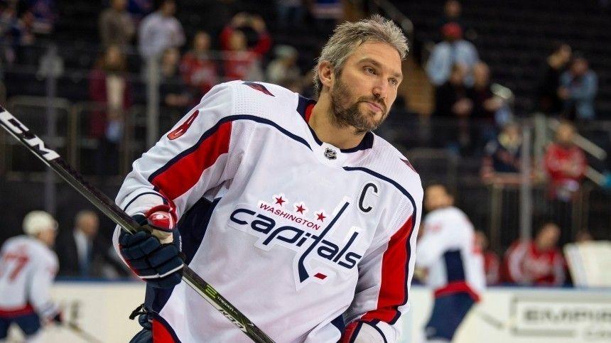 Овечкина и еще троих хоккеистов из России отстранили от игр НХЛ из-за масок