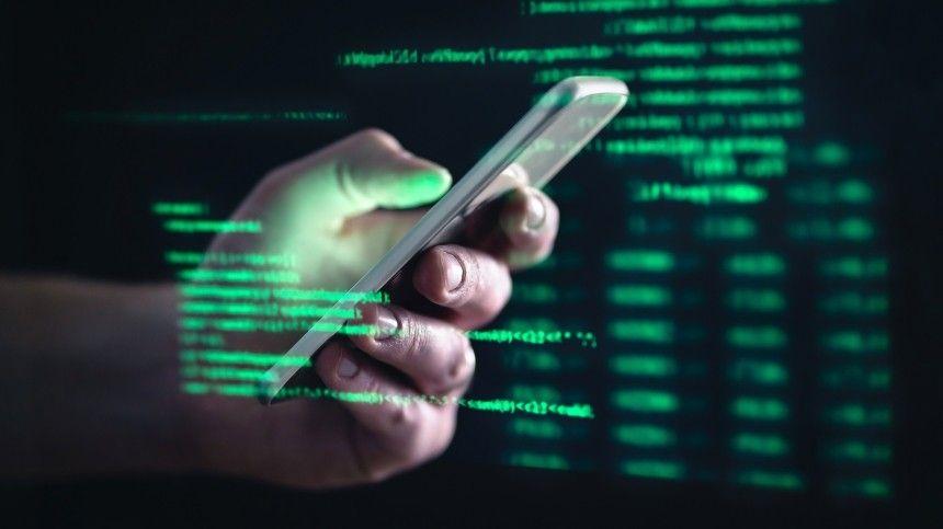 «Максимум скепсиса и недоверия»: эксперт о новой схеме телефонного мошенничества