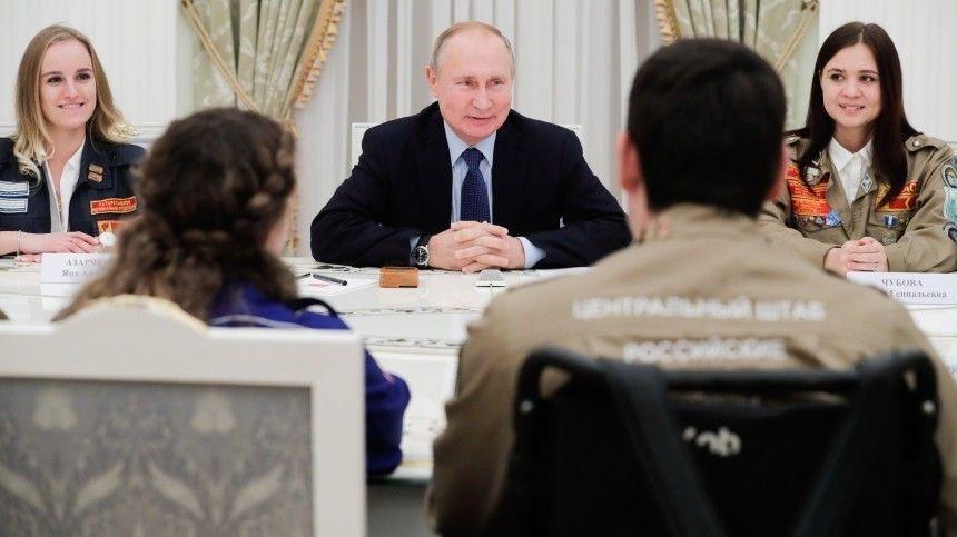 В Кремле объявили о планах Путина пообщаться со студентами в Татьянин день