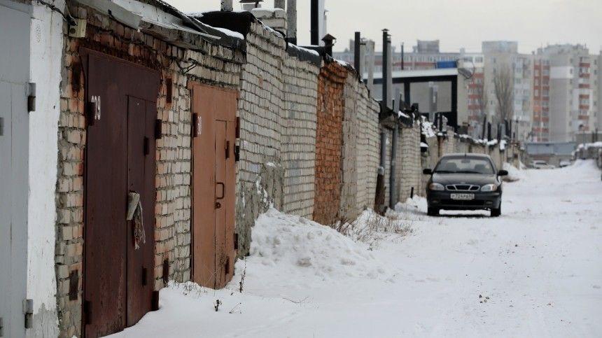 В Госдуме поддержали проект о «гаражной амнистии»