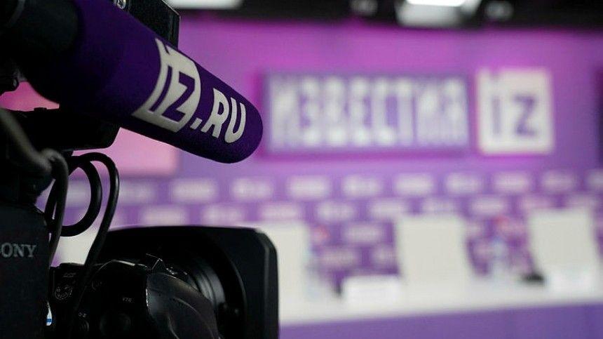 «Известия» и РЕН ТВ стали самыми цитируемыми СМИ по итогам 2020 года
