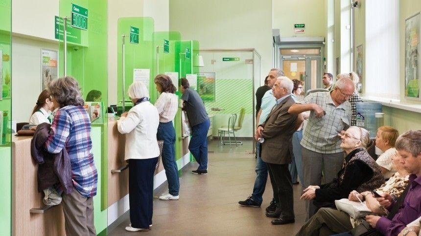 Банкам запретили блокировать счета россиян без объяснения причин