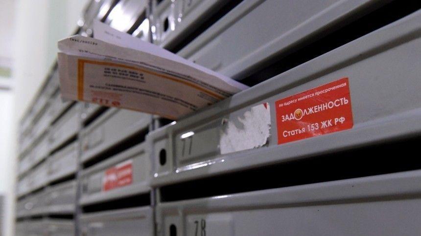 В России возобновляются штрафы за неуплату ЖКХ