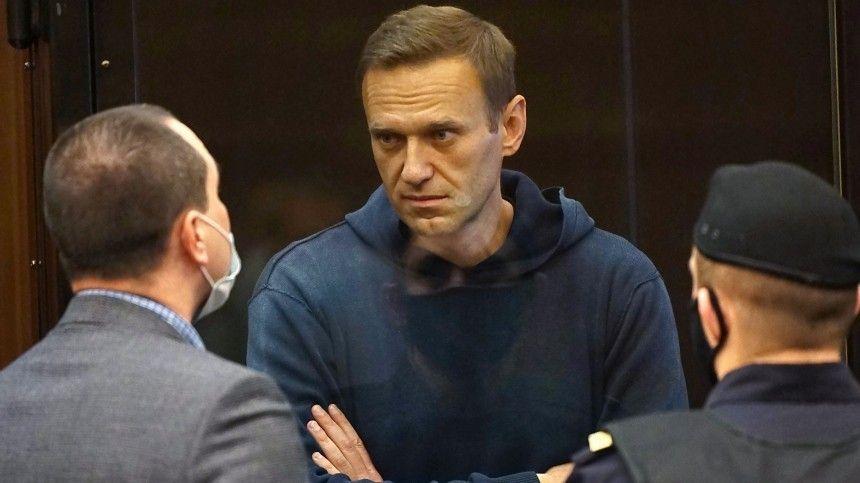 За что Алексея Навального снова отправили под суд?