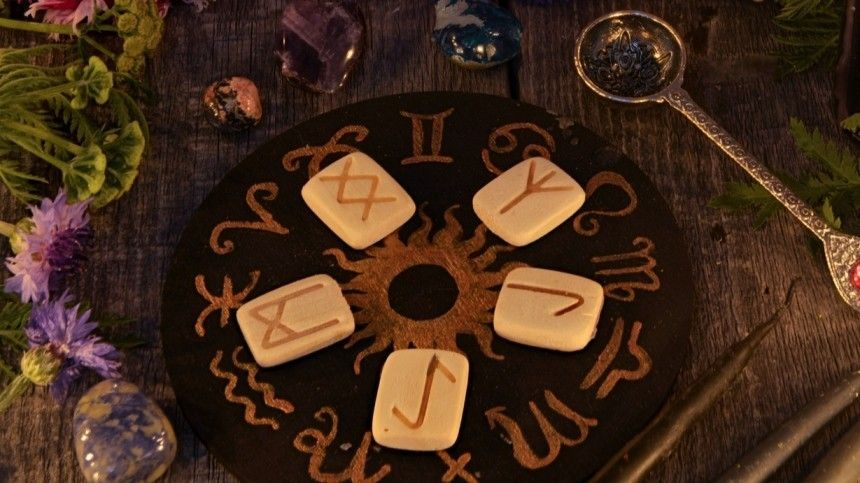 Рунический гороскоп на неделю с 8 по 14 февраля для всех знаков зодиака