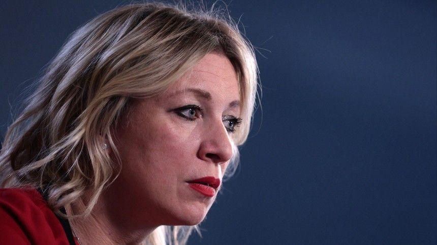 В МИД назвали «наступлением на РФ» конференцию членов ФБК с представителями ЕС