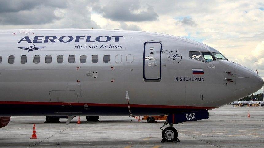 «Аэрофлот» возобновит регулярное авиасообщение с Индией, Арменией и Казахстаном